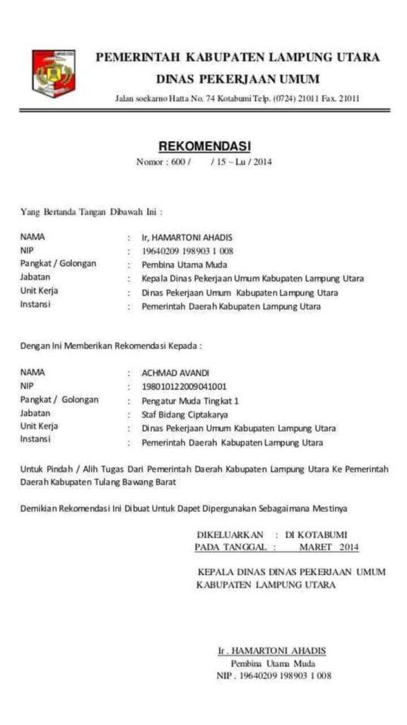 Surat Referensi Kerja dari Instansi Pemerintah